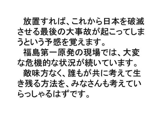 11月01日DVD発売のお知らせ (1)_18