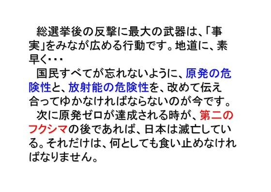 12月19日DVD全巻完成のお知らせ_02