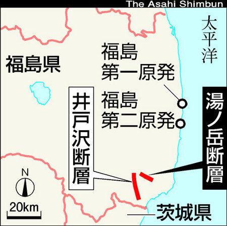 湯ノ岳断層.jpg