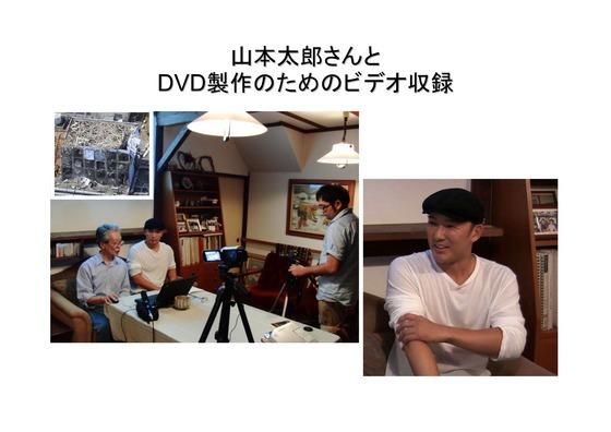 11月01日DVD発売のお知らせ (1)_16