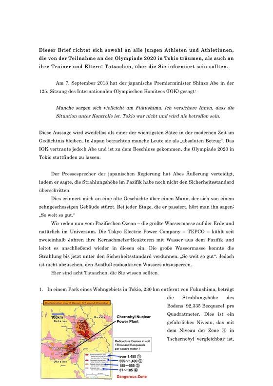 ドイツ語版のオリンピック警告1