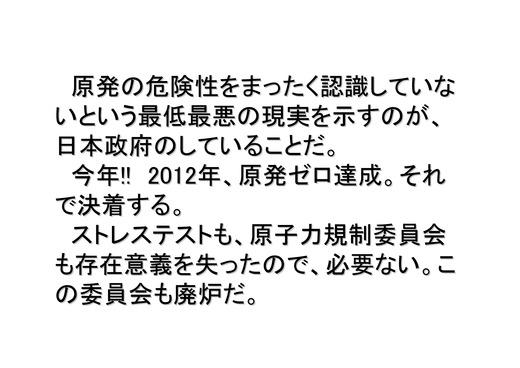 08月25日関電需給状況_51