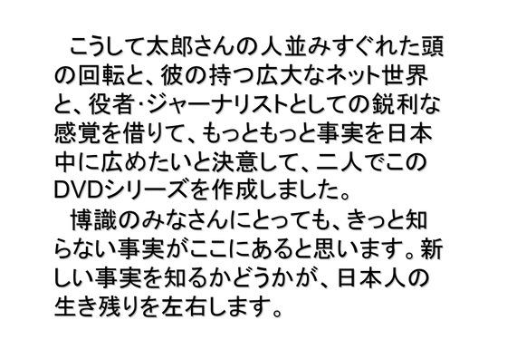 11月01日DVD発売のお知らせ (1)_17