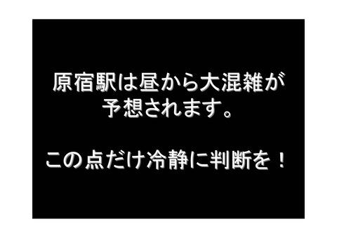 7月13日首相官邸前デモの報告_11