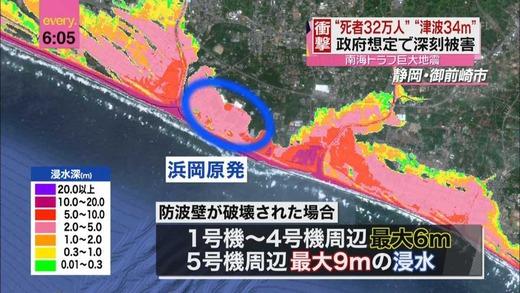 南海トラフ 巨大地震と津波の被害想定公表7