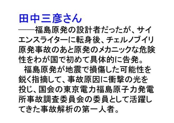 18_2資料19