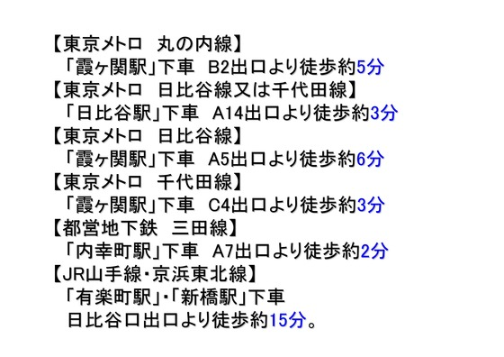 12月24日クリスマス大集会の呼びかけ_13