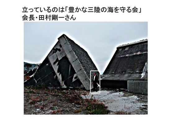 PDF◆太郎DVDー2津波と電源喪失-2_03