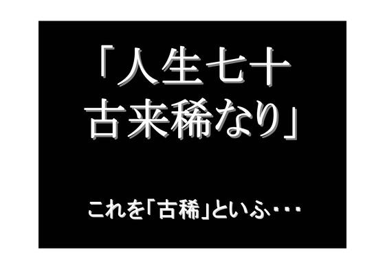 18_2資料38