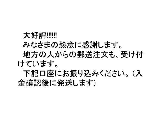 12月19日DVD全巻完成のお知らせ_18