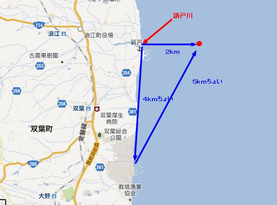 請戸川  沖合い2km