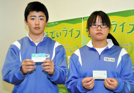 飯舘村 内部被ばく、甲状腺検査 中学生以下図書カードに交換
