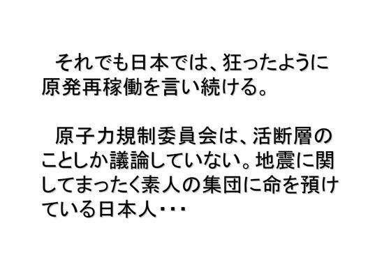 18_2資料21