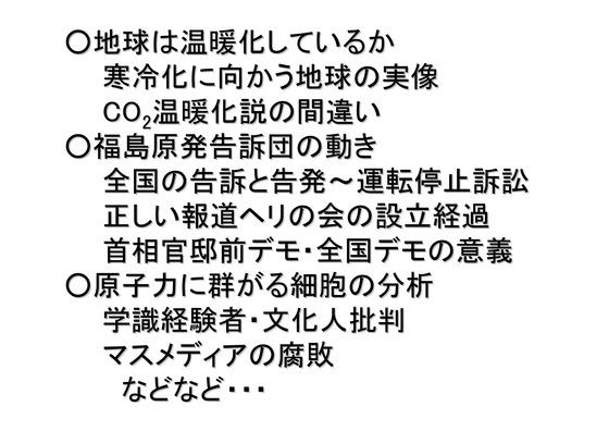 11月01日DVD発売のお知らせ (1)_26