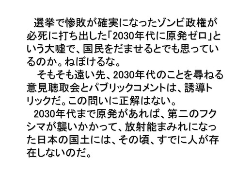 08月25日関電需給状況_50