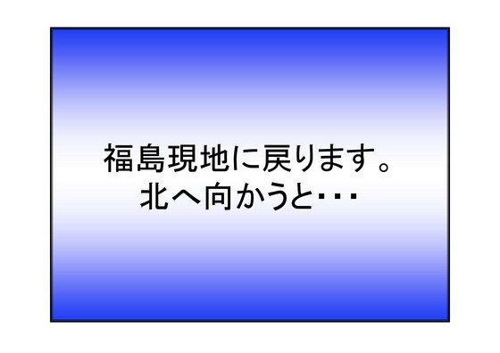 18_2資料1