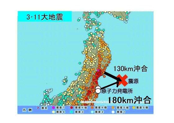 震源地 福一沖合180km