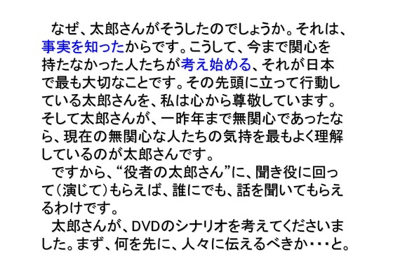 11月28日DVD第二弾完成のお知らせ (1)_19