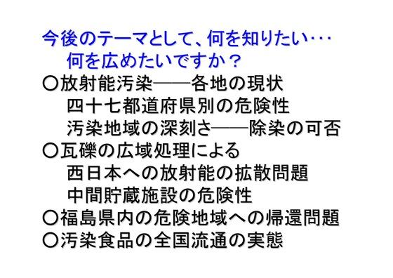 11月01日DVD発売のお知らせ (1)_22