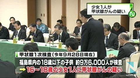 福島、少女1人が甲状腺がんの疑い