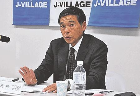 記者会見で、施設再開に向けた思いを語る高田副社長