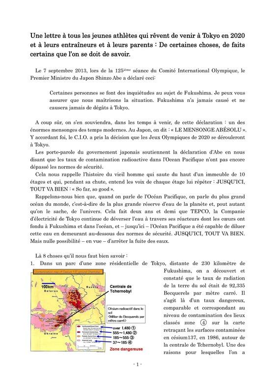 フランス語語版のオリンピック警告1
