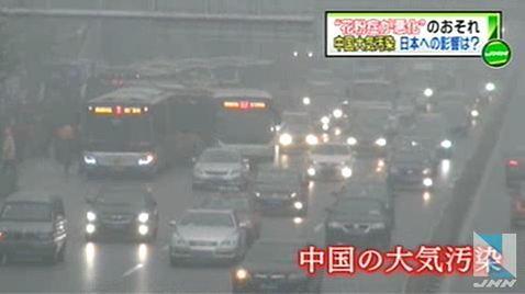 """中国大気汚染、日本で""""花粉症悪化""""も"""