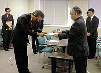 日本原子力研究機構