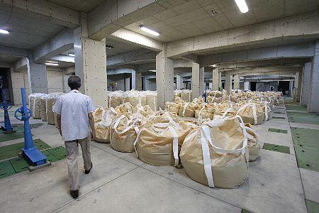 放射性物質含む焼却灰の処理推進へ、藤沢市が希釈施設を新設へ