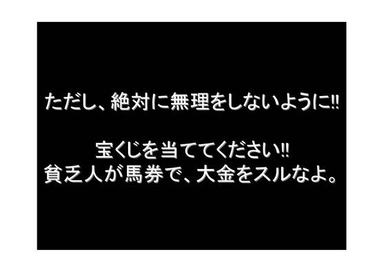 01月29日自由報道協会 山本太郎ファンクラブ 正しい報道ヘリの会20