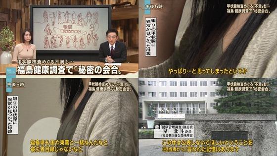 福島 健康調査で秘密会合 甲状腺監査めぐる不満も・・・