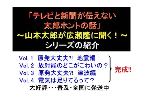 12月19日DVD全巻完成のお知らせ_03