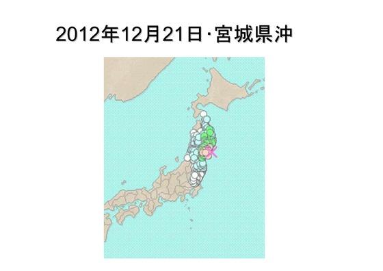 連続地震_05