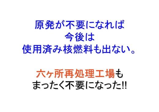 08月25日関電需給状況_41
