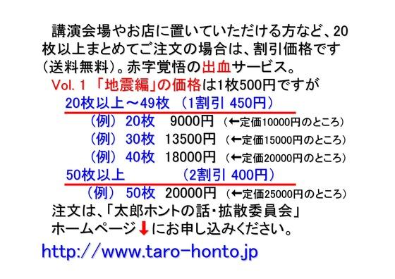 11月28日DVD第二弾完成のお知らせ (1)_04