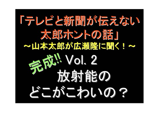 11月28日DVD第二弾完成のお知らせ (1)_06