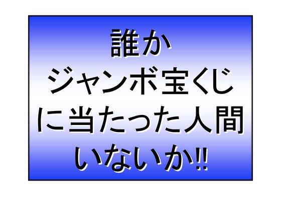 01月22日DAYS JAPANの衝撃報告_13
