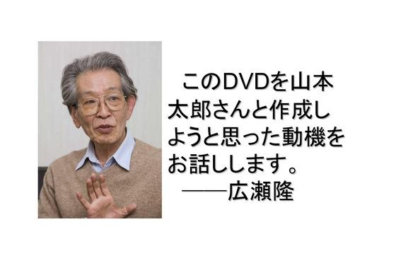 11月01日DVD発売のお知らせ (1)_07