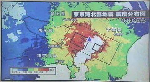 首都直下「震度7」も、予測分布図公表4