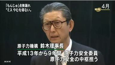 もんじゅ5