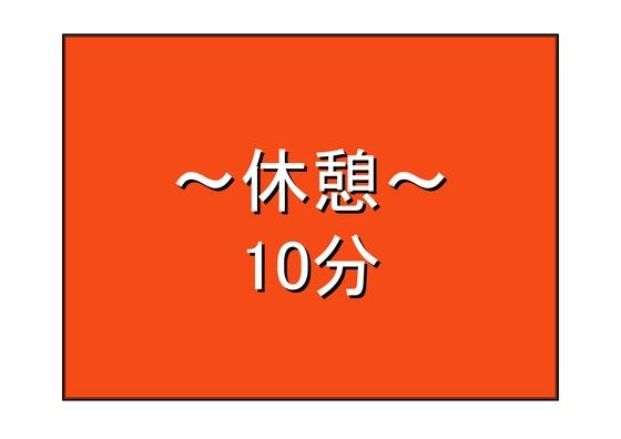 18資料65