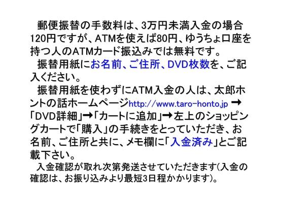 11月28日DVD第二弾完成のお知らせ (1)_16