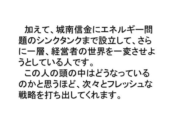 12月24日クリスマス大集会の呼びかけ_12