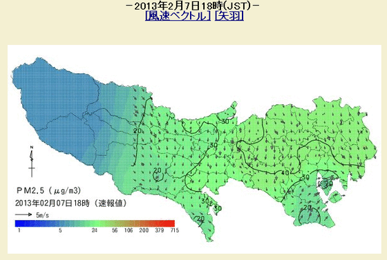 7 18:00気汚染地図情報(速報値)