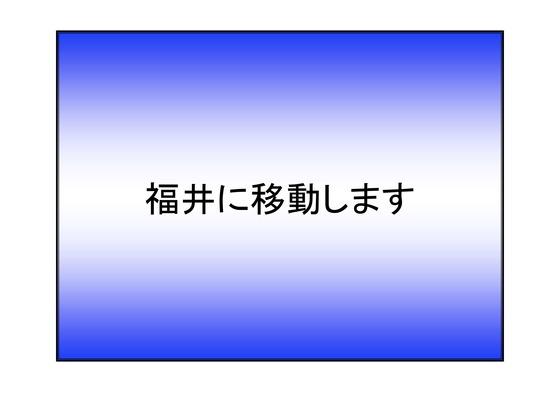 18_2資料28