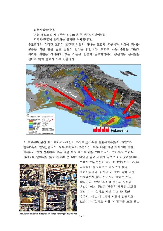 韓国語版2
