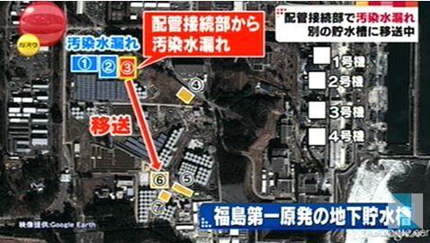 福島第一原発、汚染水の移送中にも水漏れ