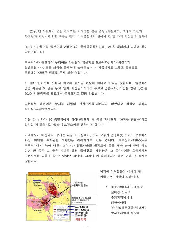 韓国語版1