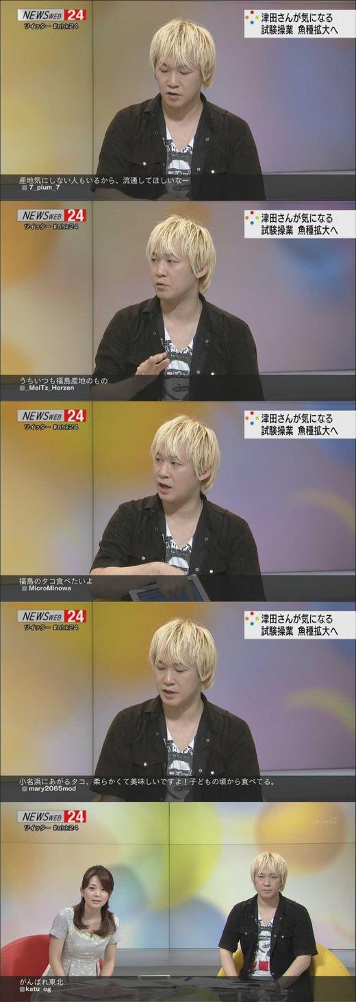 NHKのヤラセツイート5