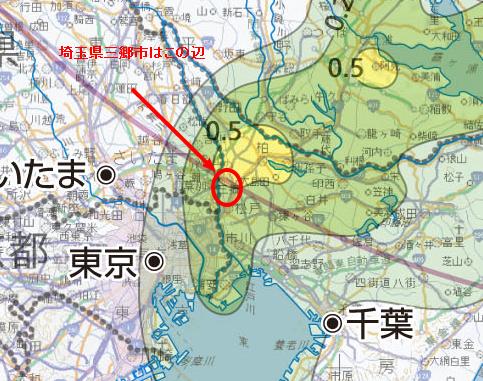 埼玉県三郷市